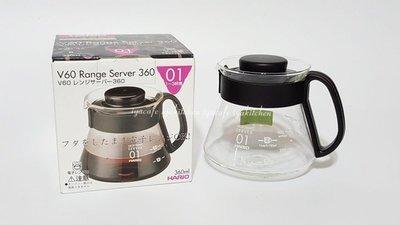 附發票~愛鴨咖啡~ 貨HARIO XVD~36B XVD36B 耐熱玻璃壺 咖啡承接壺 泡茶壺 360cc