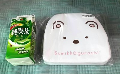 Sumikko Gurashi White bear Isothermal bag lunch picnic gift