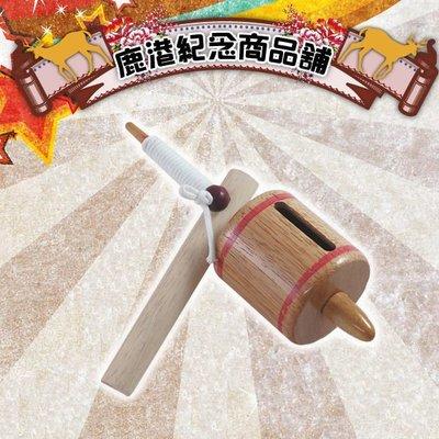 【晨豐商行】小朋友超愛 木製 童玩地牛/ 學校童玩表演專用/ 長長清脆聲響