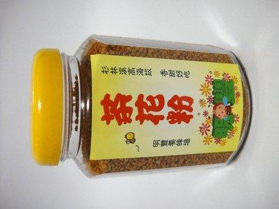 《明豐養蜂場》花粉空罐,分裝花粉方便取用!容量300公克喔!