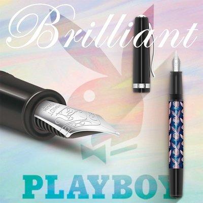 【鋼筆】Playboy Brilliant 星燦鋼筆系列 (1)