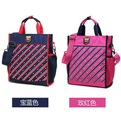 【米蘭箱包】中小學生補習袋手提袋男女兒童補課包單肩斜挎手提包美術包袋1808ML055