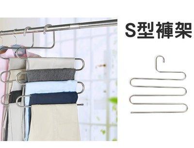 BANG◎三代多層魔術伸縮防滑S型曬衣架 不鏽鋼衣架 衣架 褲架 領帶架 衣櫃收納 曬衣架【HF22】