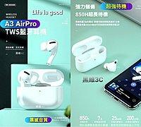 iPhone原廠品質 AirPods