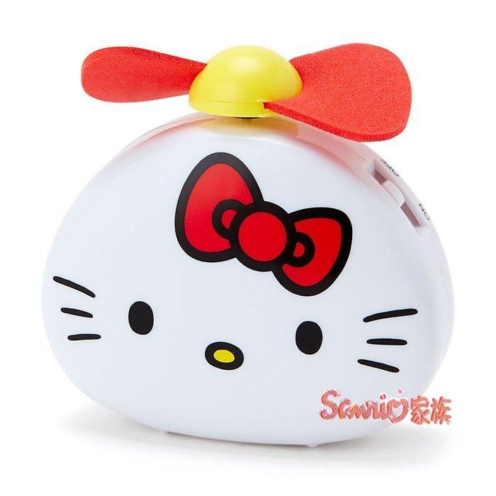 《東京家族》三麗鷗 Hello Kitty飯糰造型口袋迷你小電風扇