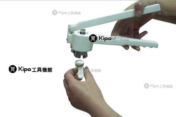 20A西林瓶-手動壓蓋機/瓶蓋機/封蓋機/手握式/手握式鋁蓋鎖蓋機VPC002001A