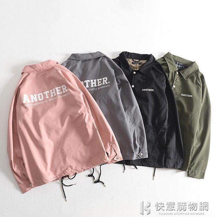 外套男裝薄款寬鬆運動開衫夾克日系潮流休閒純色印花外穿褂子