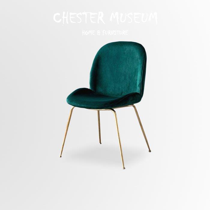 森林綠金甲蟲椅 甲蟲椅 甲殼椅 單椅 椅子 椅 餐椅 甲蟲 椅 辦公椅 電腦椅 賈斯特博物館 婚禮小物