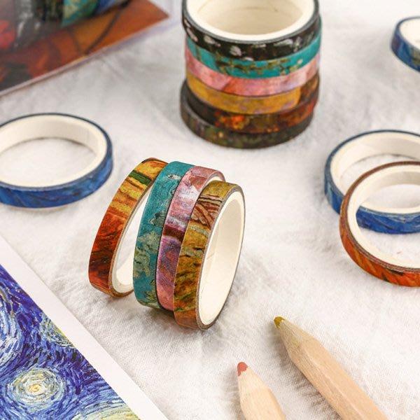 色彩美學系列盒裝和紙膠帶 (20卷裝) 手帳裝飾貼【JC3880】《Jami Honey》
