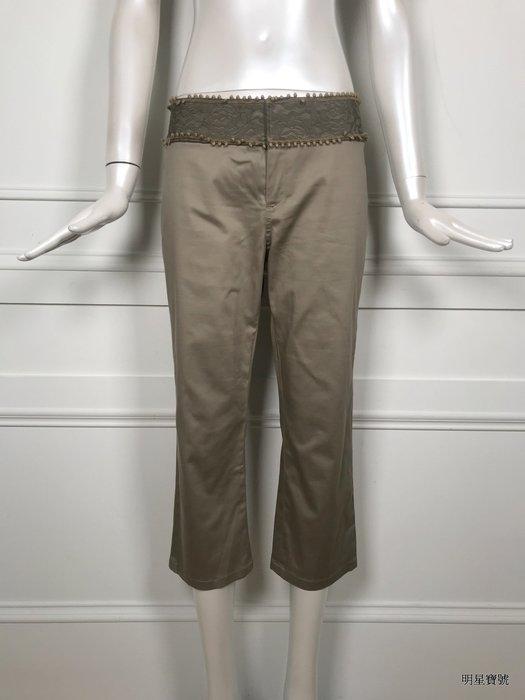 [我是寶琪] JAMES COVIELLO 綠色蕾絲褲子