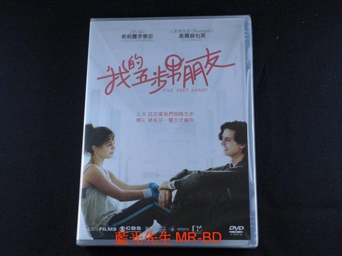 [DVD] - 愛上觸不到的你 ( 我的五步男朋友 ) Five Feet Apart - DTS 5.1