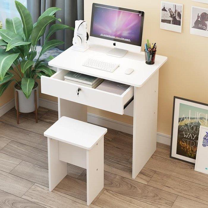 電腦桌 迷你床邊書桌家用 簡約經濟型臥室兒童學習桌宜家成套桌椅