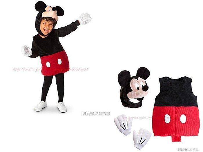 妍媽咪兒童禮服出租~Halloween迪士尼可愛米奇造型男孩/女孩~萬聖節走秀攝影寫真