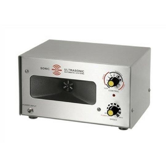 SafePRO® 超音波驅鼠器、超聲波驅蟲器-專業用型200坪適用-台灣製造(110V)