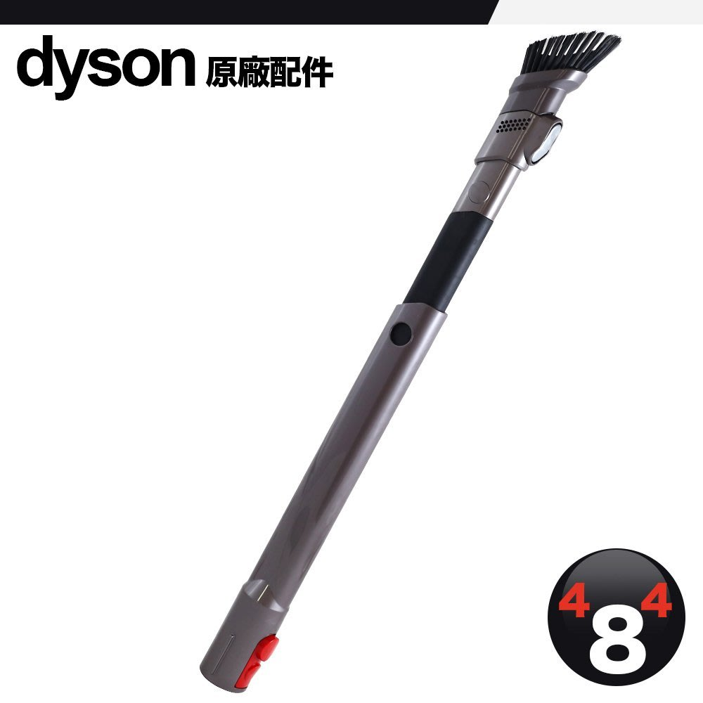 全新 原廠 現貨 Dyson V10 V8 V7 專用 彈性縫隙 彈性夾縫 吸頭