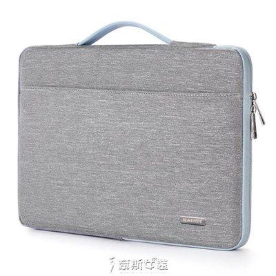 蘋果戴爾華碩聯想筆記本手提電腦包15.6寸14男女小米內膽包