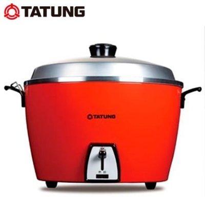 全新品 大同 10人份 電鍋 內鍋為不繡鋼 TAC-10L-DCR 另售全不鏽鋼