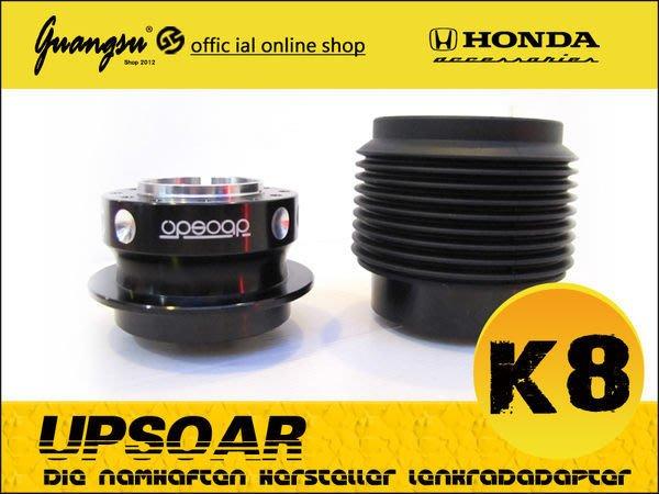 ☆光速改裝精品☆喜美 k8 k10 CRV K9 鋁合金方向盤底座~1顆 直購1600元
