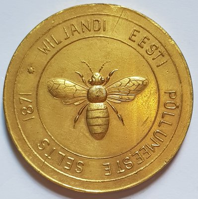 俄羅斯鍍金銅章 1871 Russia Estonia Estonian Society Wiljandi Medal.