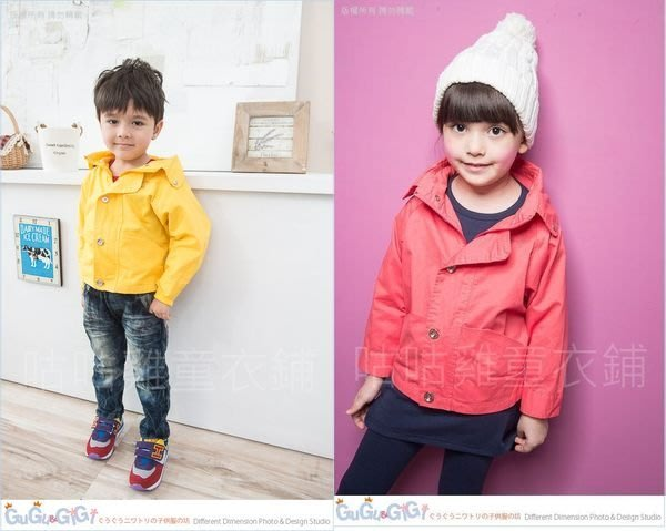 【RG3102308】秋冬款~4銀釦雙口袋拉鏈式連帽外套(梅紅/黃)(中大童)$99