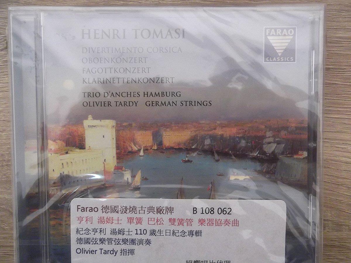 德國發燒廠Farao 德國管絃樂團 亨利湯姆士 110歲紀念專輯