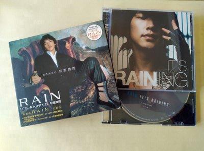 【鳳姐嚴選二手唱片】 RAIN / 呼風喚雨 IT'S RAINING (CD+DVD) 紙品包裝