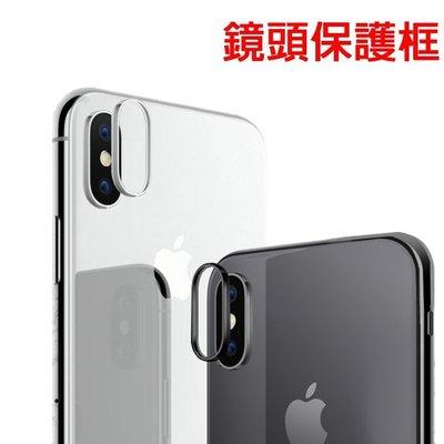 iPhone X Xs 11 Pro Max XR iPhone7 iPhone8 Plus SE2 鏡頭保護框 鏡頭框