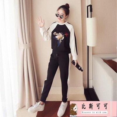 兩件套女春秋冬新款韓版加絨閨蜜裝衛衣運動服學生套裝【比斯可可】
