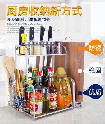 廚房置物架廚房置物架落地廚房調料架子調味架收納架壁掛架儲物用品刀架用具  全館免運