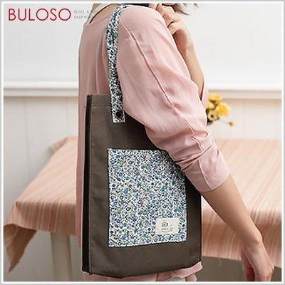 《不囉唆》 3色簡約生活收納購物袋 手提袋/收納袋/休閒袋(不挑色/款)【A228763】