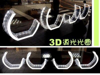 小亞車燈*全新 國外引進 3D 導光 光圈 LIVINA MARCH K11 K13 X-TRAIL MURANO
