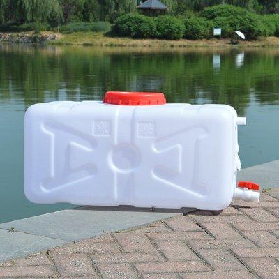 滿200起購(桃子的店)遠翔50升臥式方形家用水箱食品級水桶塑料桶帶蓋加厚儲水桶帶提手#熱銷款