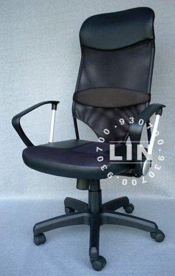 【品特優家具倉儲】652-15辦公椅高背椅535SGA辦公椅 電腦椅 人體工學椅
