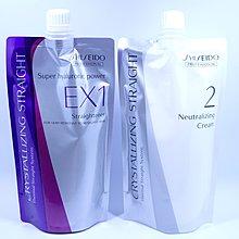 (華明)日本SHISEIDO 資生堂 水質感 EX 燙髮劑 (非常抗拒髮專用)面交.自取.(燙直)