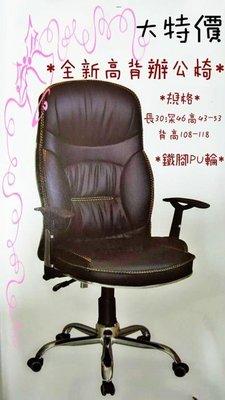 樂居二手家具 台中中古傢俱賣場 BN-...