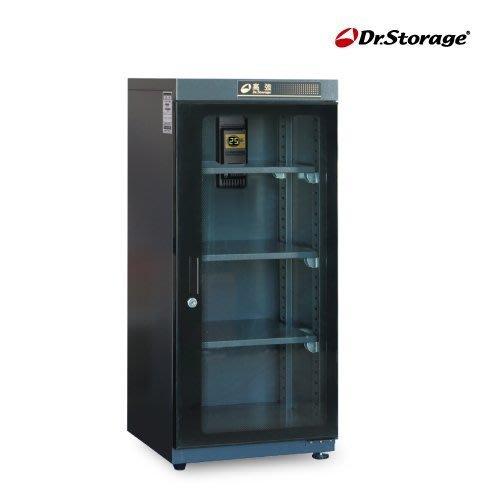【NEW*新上市】Dr.Storage - 最穩定恆濕機種 - 極省電防潮箱《AC-190》