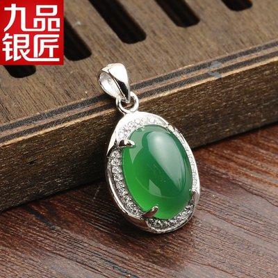 加恩S925純銀 鑲嵌綠玉髓活口戒指 生日禮物 時尚高檔寶石項鏈777