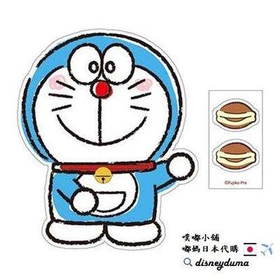 【噗嘟小舖】現貨 日本境內購入 正版 小叮噹 立體鈴鐺 紅包袋 (2個入+2張封口貼紙) Doraemon 哆啦A夢