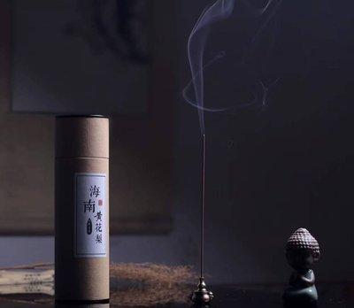 海南黃花梨 線香 250克 採用車珠料粉製作 無任何添加,味道越純正