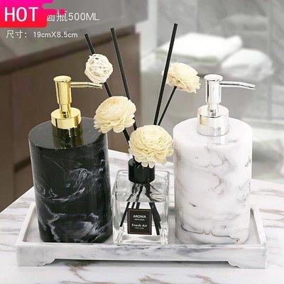 千禧禧居~北歐樣板房浴室洗漱套裝簡約衛生間洗手液瓶分裝瓶居家衛浴乳液瓶