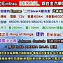 ☼台中苙翔電池►Emtrac 捷豹超銀合金汽車電池 ALPHARD PREVIA RAV4 AVALON 80D26L