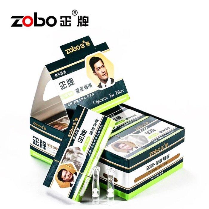 【MEGA】?免運 ZOBO 女仕 濾嘴 拋棄式 6mm 多重過濾 煙嘴 10支 細煙 Tar Filter