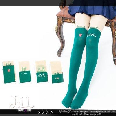 Oo吉兒oO蘿莉塔日系假兩件透膚大腿膝上襪/褲襪 惡魔/兔子/貓咪  白 綠 lolita【J1A032】