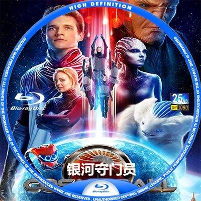 ☆炫彩影視☆藍光電影碟片 銀河守門員 Goalkeeper of the Galaxy(2020) 1080P