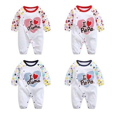 『ETS童裝』6個月-3歲初生嬰兒愛爸媽包屁衣-全店$240/1,$590/3 ,860/5 , 價錢已包含運費