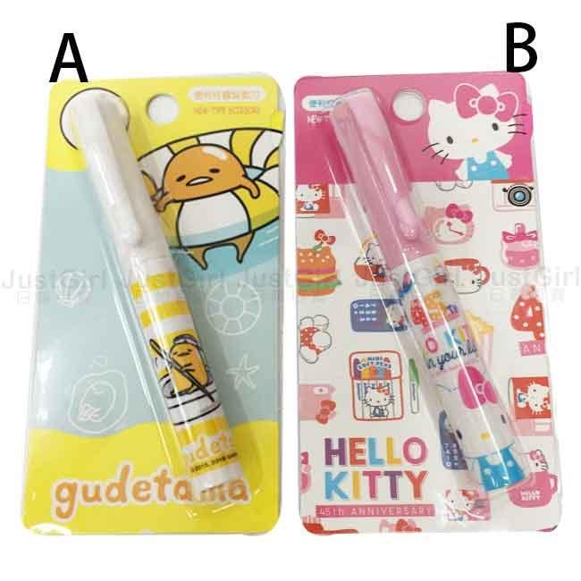 三麗鷗 Hello Kitty 凱蒂貓 蛋黃哥 筆型剪刀 便利圓型剪刀 2款 正版授權