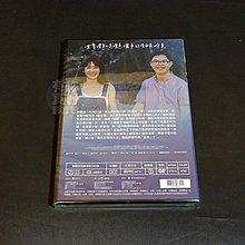 全新影片《傻傻愛你,傻傻愛我》DVD 藍正龍 郭書瑤、恬妞、藍正龍、樊光耀、張庭瑚