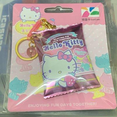 三麗鷗軟糖3D造型悠遊卡-HELLO KITTY-草莓 現貨