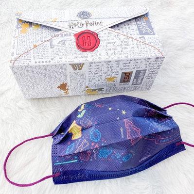 現貨?哈利波特入學通知款(30片/盒)聯名款口罩 非醫療介意者勿下單?