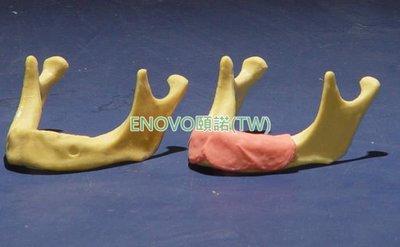 (ENOVO-113) 口腔種植口腔齒科培訓實訓操作模型仿真下頜骨人工種植牙訓練